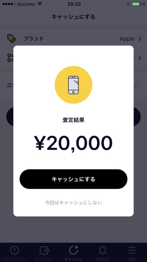 f:id:mochizuki_p:20170628204008p:plain