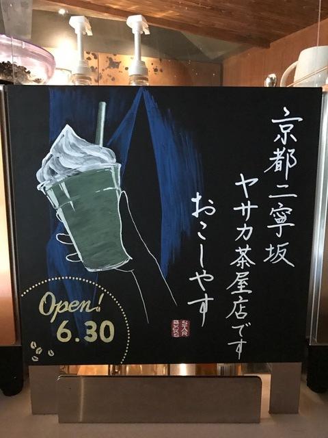 f:id:mochizuki_p:20170630170718j:plain
