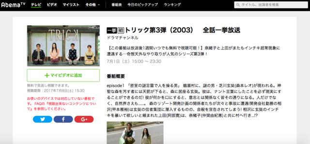f:id:mochizuki_p:20170701202234p:plain