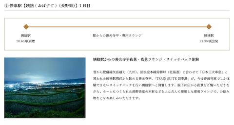 f:id:mochizuki_p:20170702223305p:plain