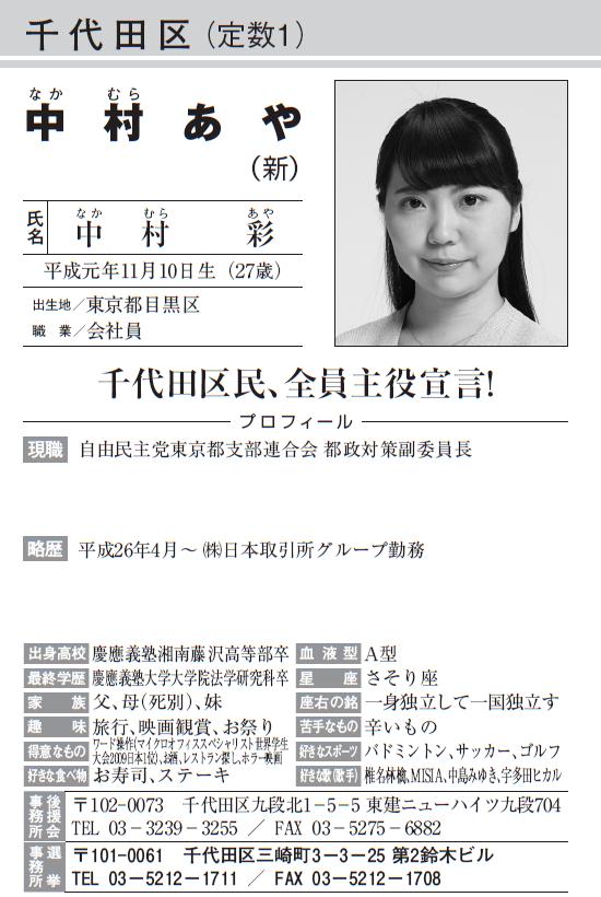 f:id:mochizuki_p:20170703145835p:plain