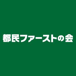 f:id:mochizuki_p:20170703152817p:plain