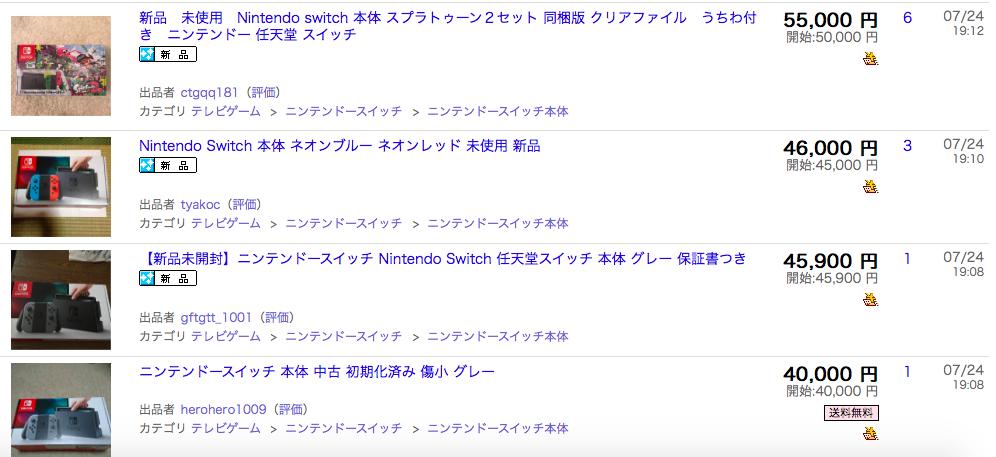 f:id:mochizuki_p:20170724192849p:plain