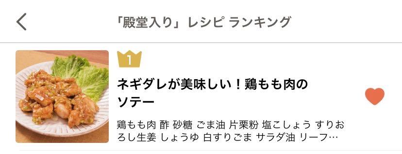 f:id:mochizuki_pg:20191130095256j:plain