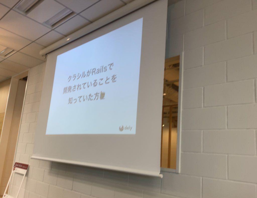 f:id:mochizuki_pg:20200216135008j:plain