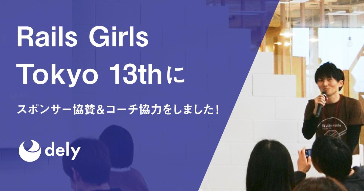 f:id:mochizuki_pg:20200226140555j:plain