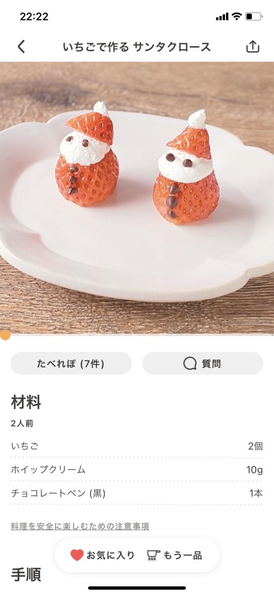 f:id:mochizuki_pg:20201122134122p:plain:w300