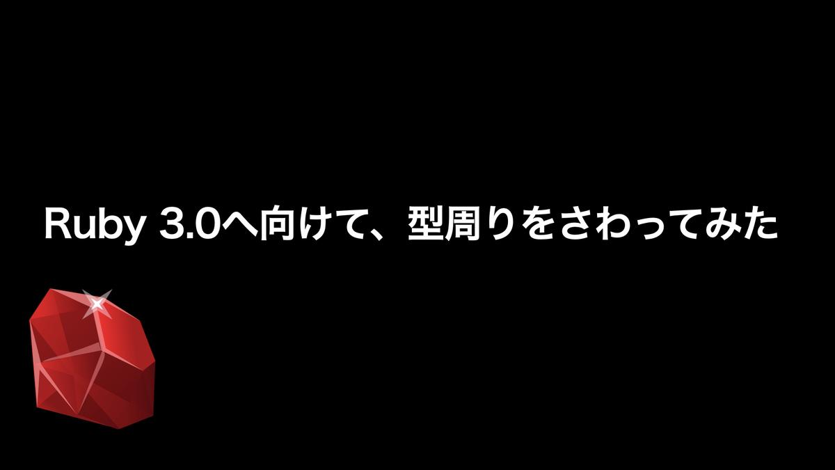 f:id:mochizuki_pg:20201126153958j:plain