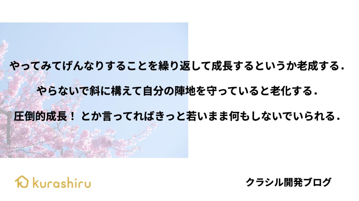 f:id:mochizuki_pg:20210327140923p:plain