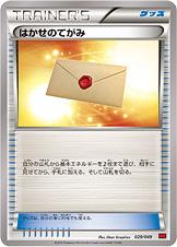 f:id:moco470:20160909123258j:plain