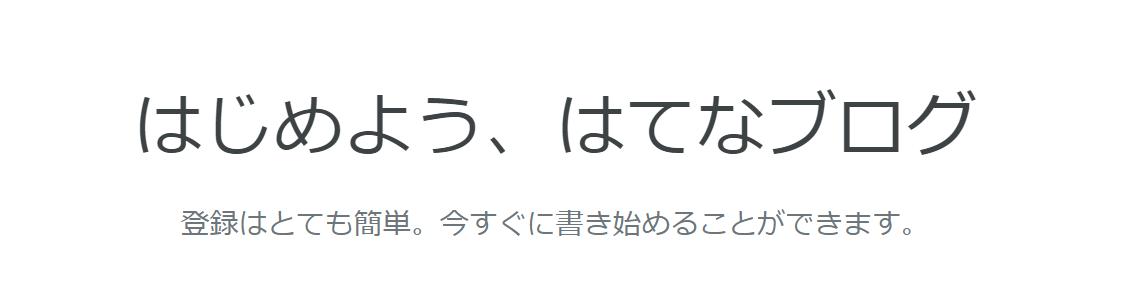 f:id:mocobuta:20200321175624p:plain