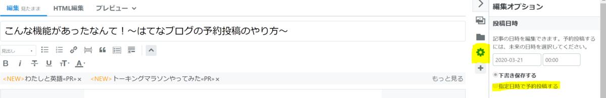 f:id:mocobuta:20200321181317p:plain