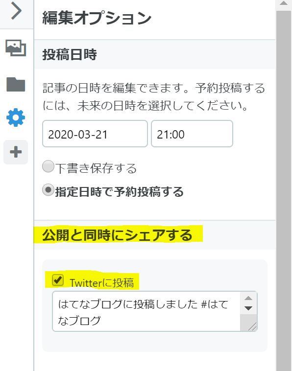 f:id:mocobuta:20200321182055p:plain