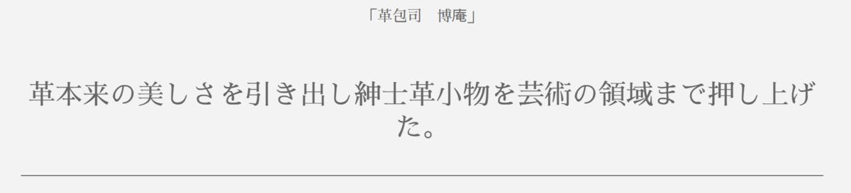 f:id:mocobuta:20200321185441p:plain