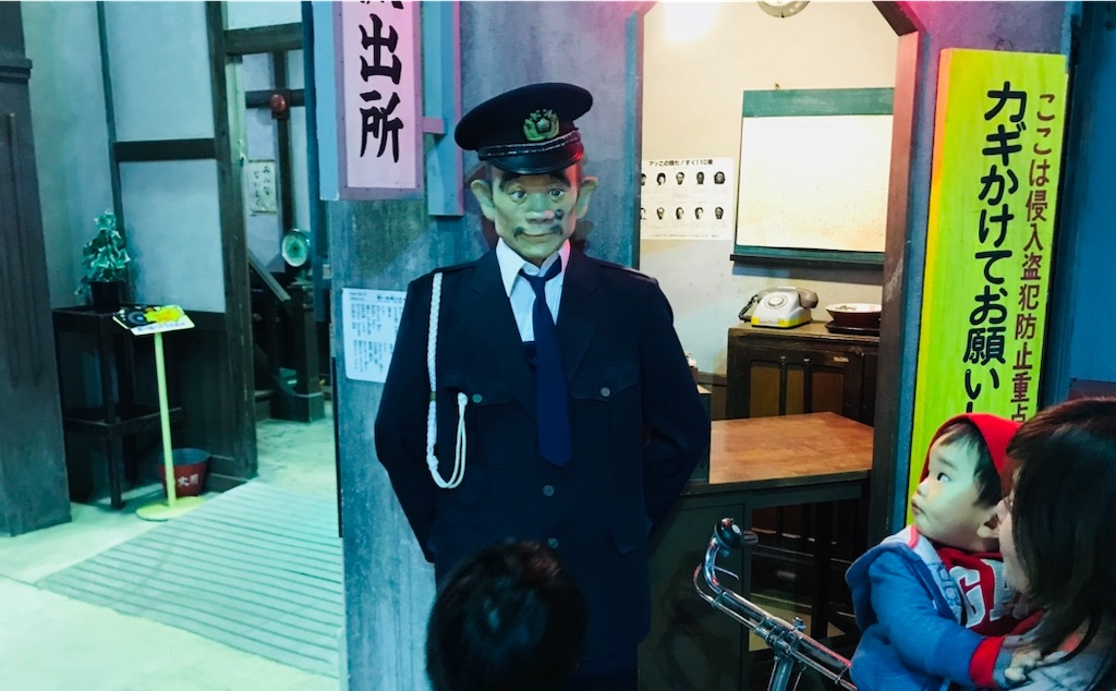 f:id:mocokana:20190525232052j:image