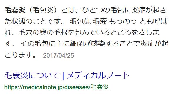 f:id:mocomama0521:20190223204850p:plain