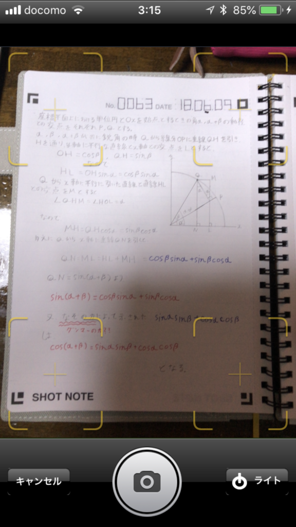 f:id:mocros_alpha:20180618230721p:plain