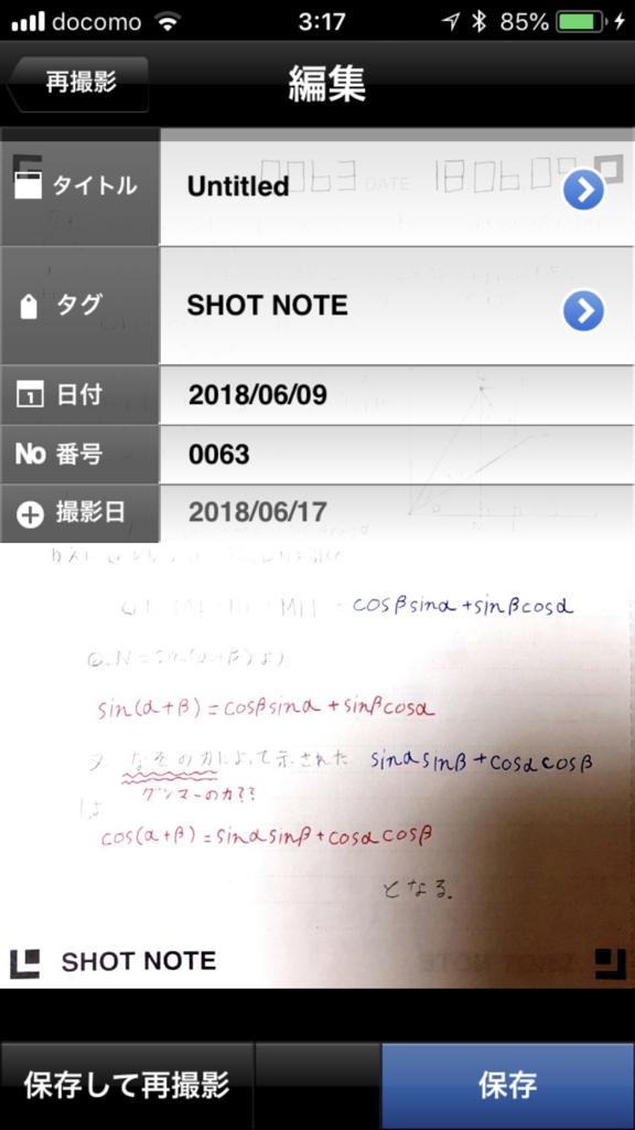 f:id:mocros_alpha:20180618231507p:plain