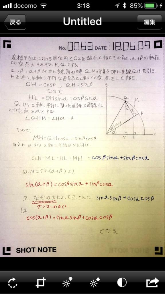 f:id:mocros_alpha:20180618231815p:plain