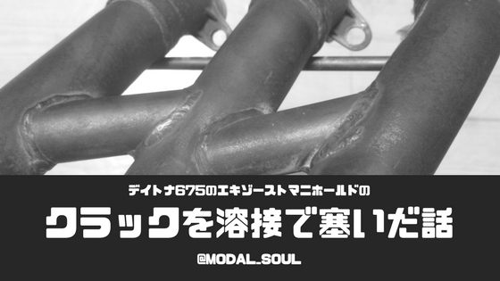 f:id:modal_soul:20171003225657p:plain
