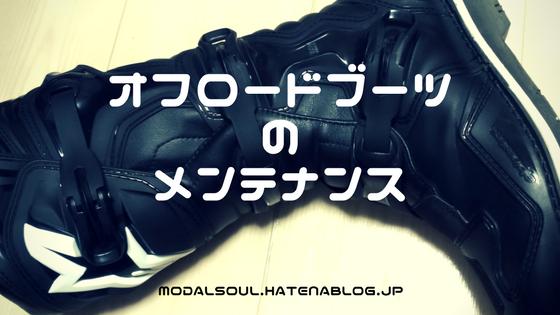 f:id:modal_soul:20180325003041p:plain