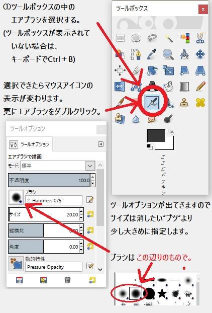 f:id:modelmie:20180103214612j:plain