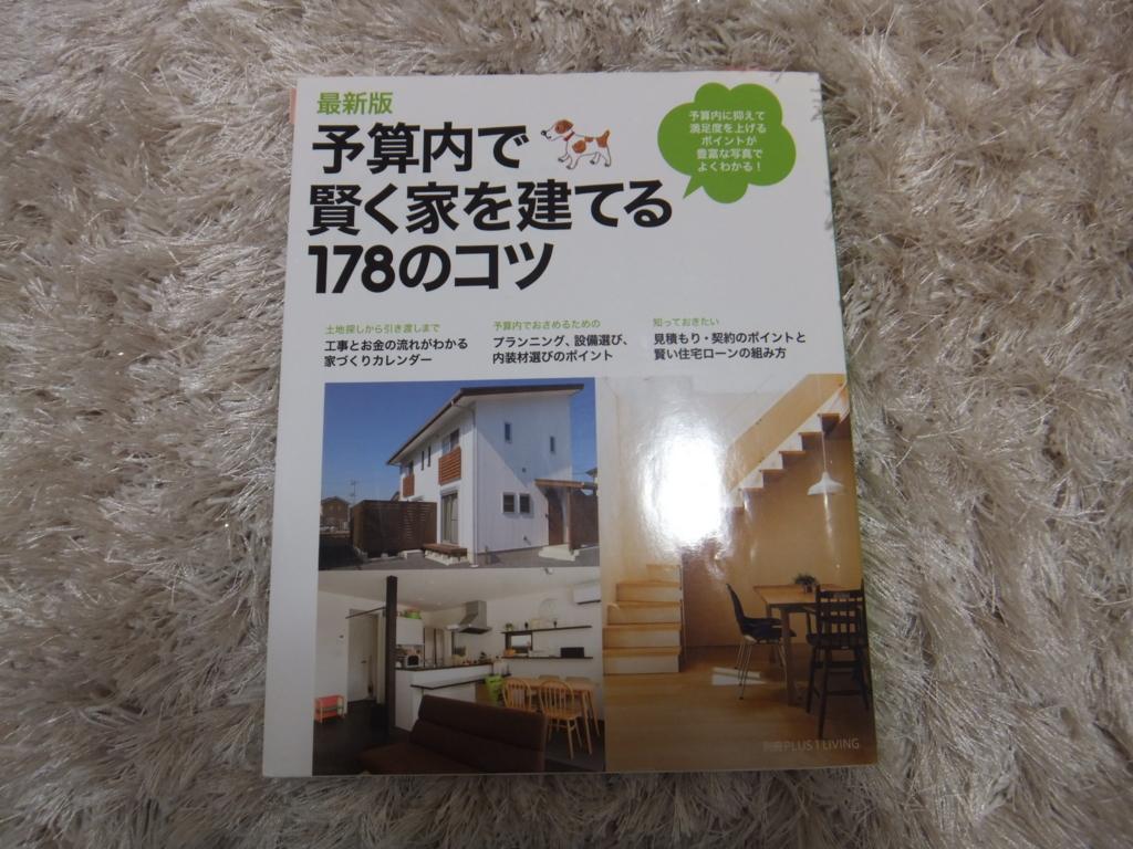 f:id:modern-design:20170304164505j:plain