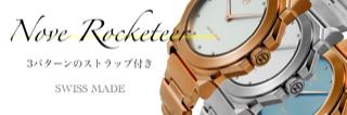 f:id:modernwatch39:20200101212553p:plain