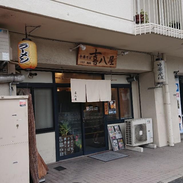f:id:modokimaru:20191225085614j:image