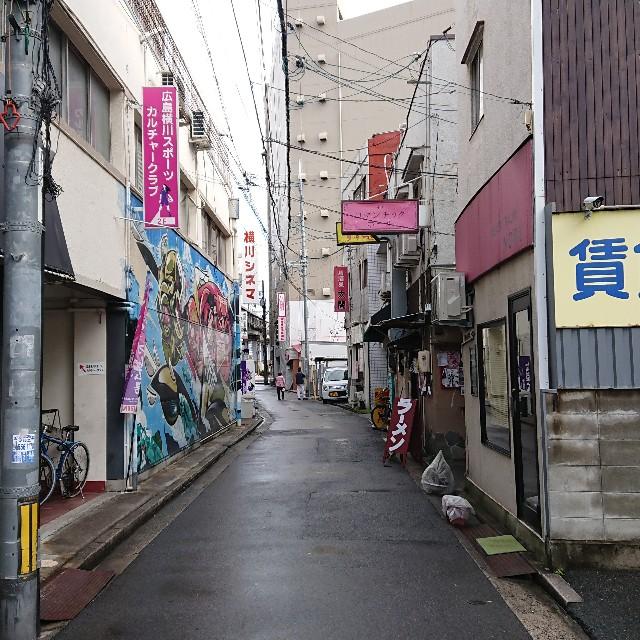 f:id:modokimaru:20191227150113j:image