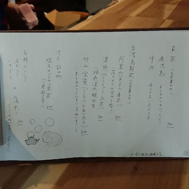 f:id:modokimaru:20200211183914j:image