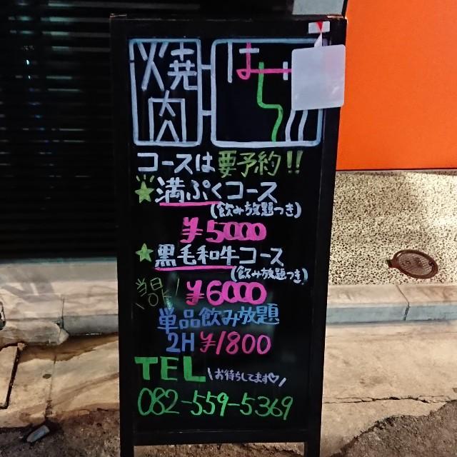 f:id:modokimaru:20200302081445j:image