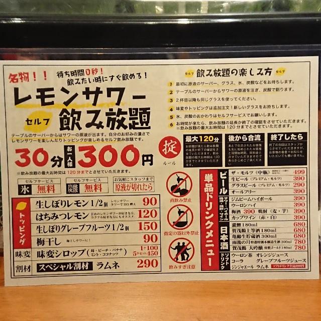 f:id:modokimaru:20200313211759j:image