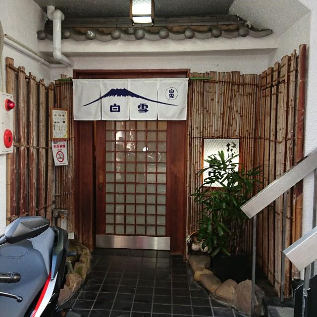 f:id:modokimaru:20200627141912j:image