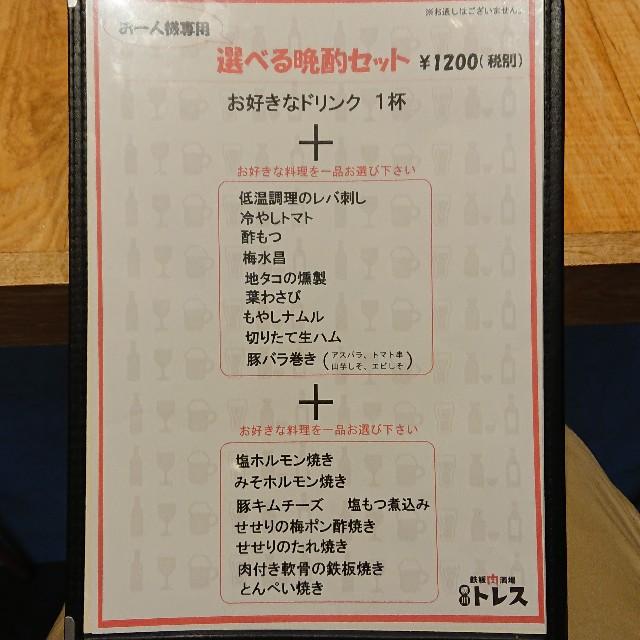 f:id:modokimaru:20200704174827j:image