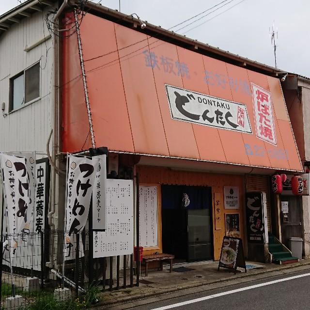 f:id:modokimaru:20200720041959j:image