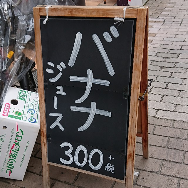 f:id:modokimaru:20200729174143j:image