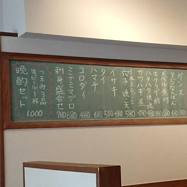 f:id:modokimaru:20200917074821j:image