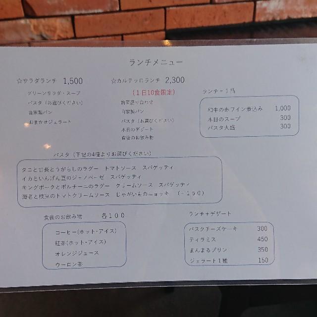 f:id:modokimaru:20201013045645j:image
