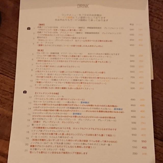 f:id:modokimaru:20201020063415j:image