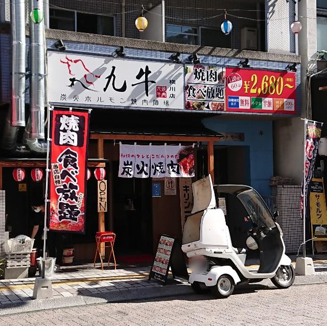 f:id:modokimaru:20201027040237j:image