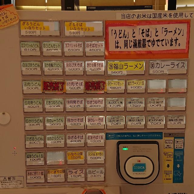 f:id:modokimaru:20201027041939j:image