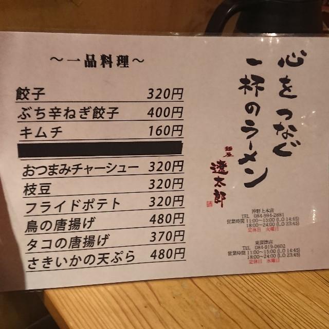 f:id:modokimaru:20201112123903j:image