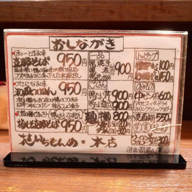 f:id:modokimaru:20201201172706j:image