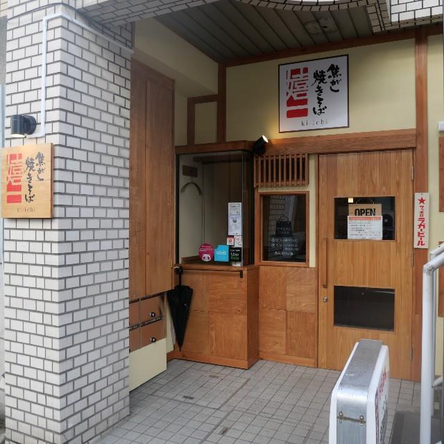 f:id:modokimaru:20210204213222j:image