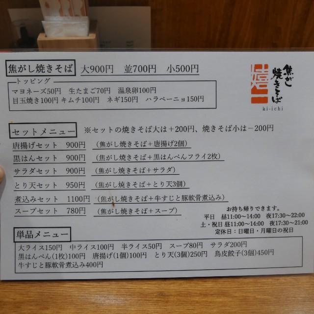 f:id:modokimaru:20210204213245j:image