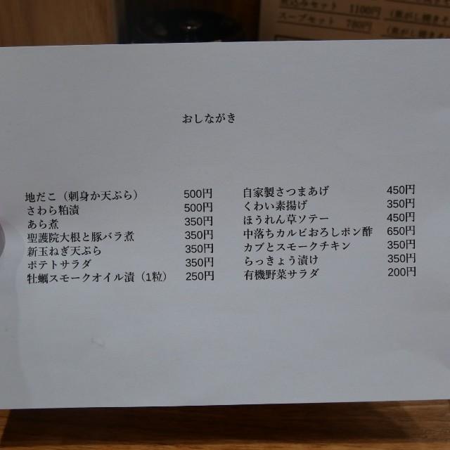 f:id:modokimaru:20210204213302j:image
