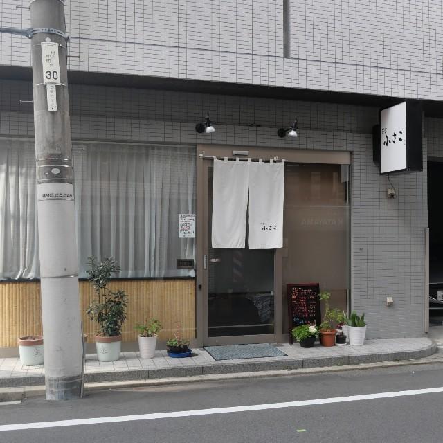 f:id:modokimaru:20210210212124j:image
