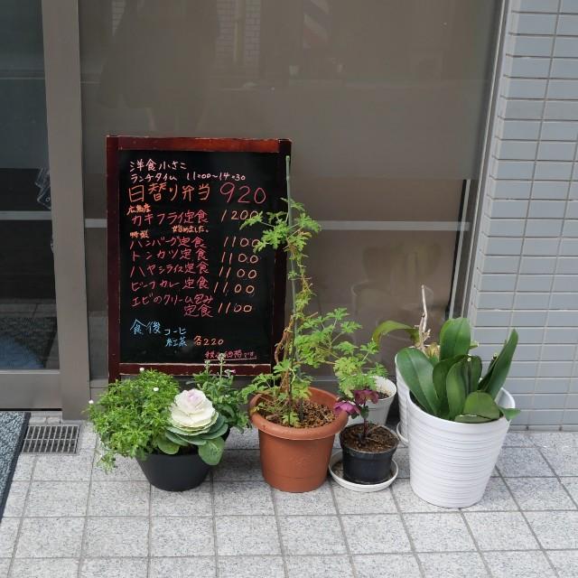 f:id:modokimaru:20210210212138j:image