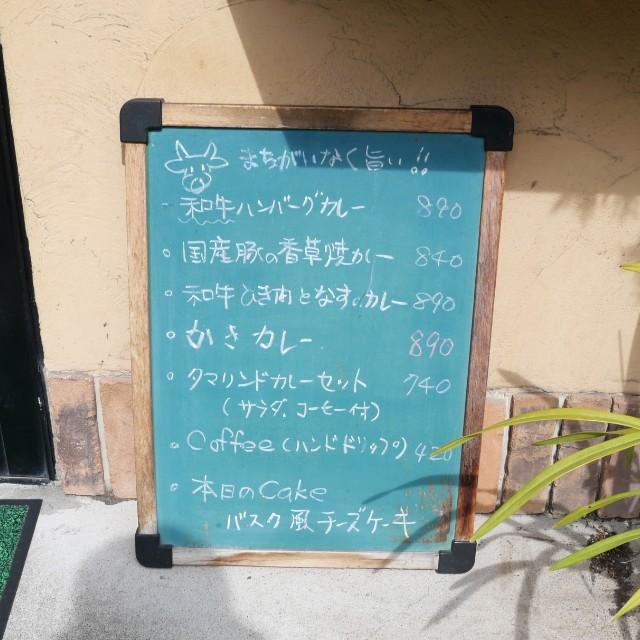 f:id:modokimaru:20210227165642j:image